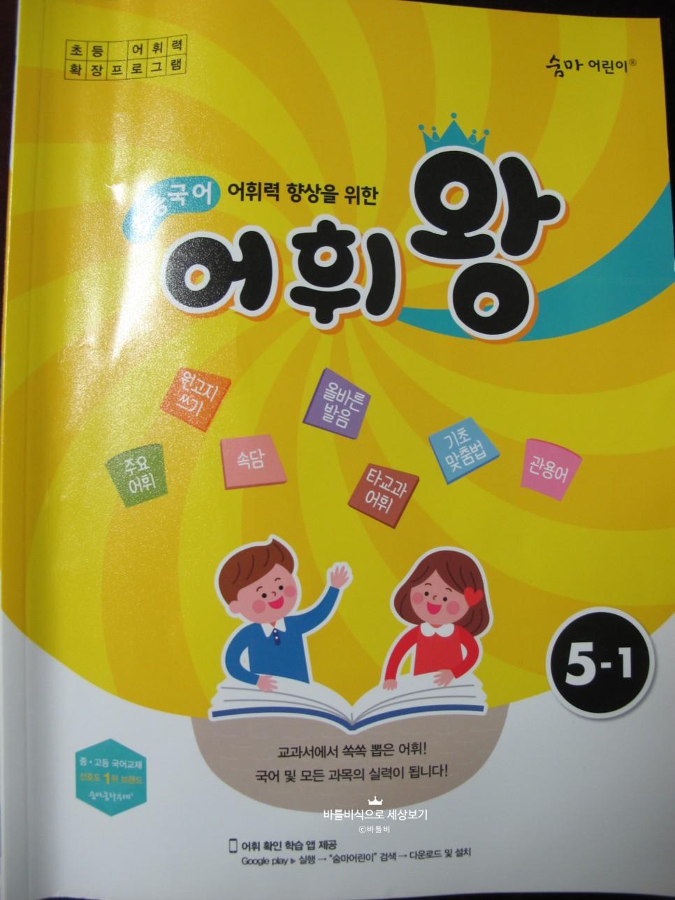 SE-4d32988e-3043-4bb1-ae05-8e635e04eeee (1).jpg