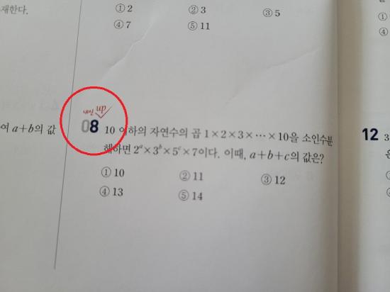[크기변환][포맷변환]21.png