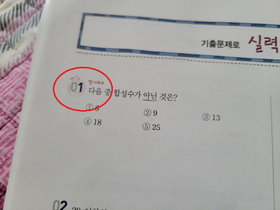 [크기변환][포맷변환]10.png