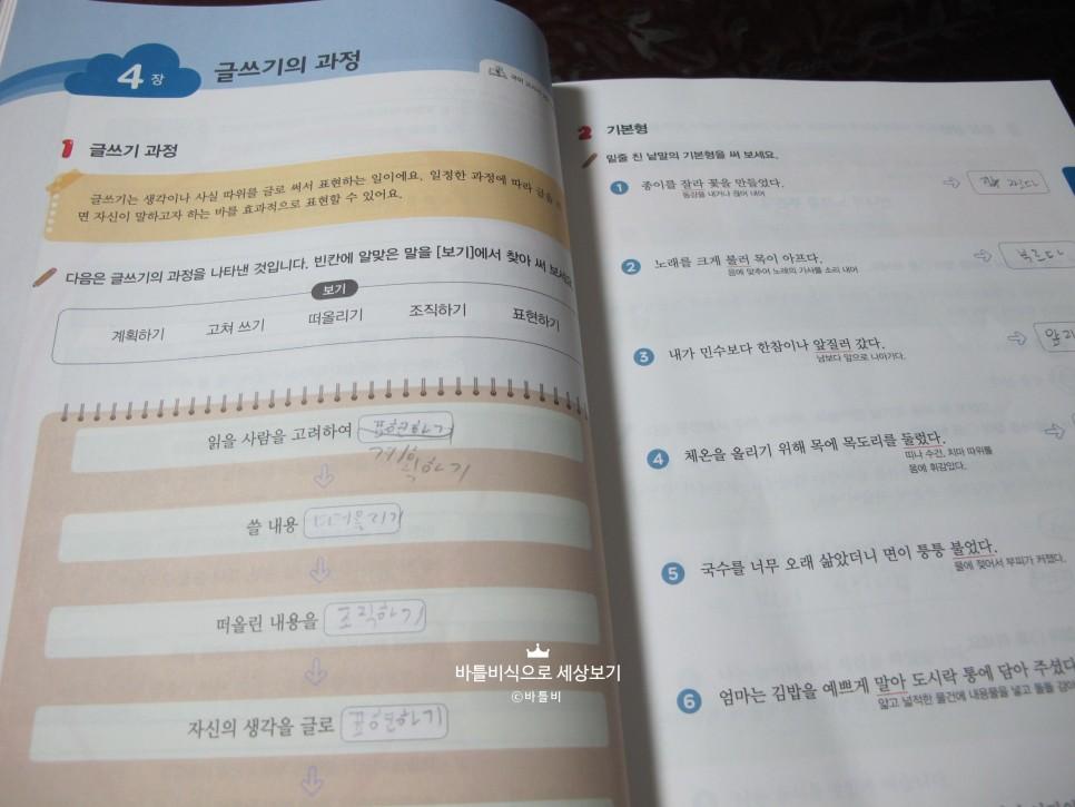SE-4da886f6-c892-4e34-96da-b16bc494c618.jpg