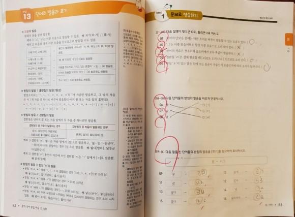 중학국어3.jpg
