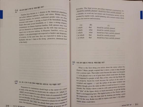 어법15.jpg