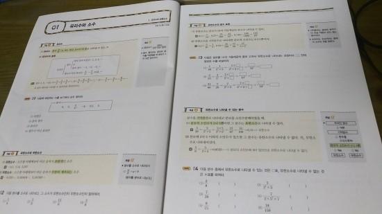 중학수학실전문제2-상 (2).jpg