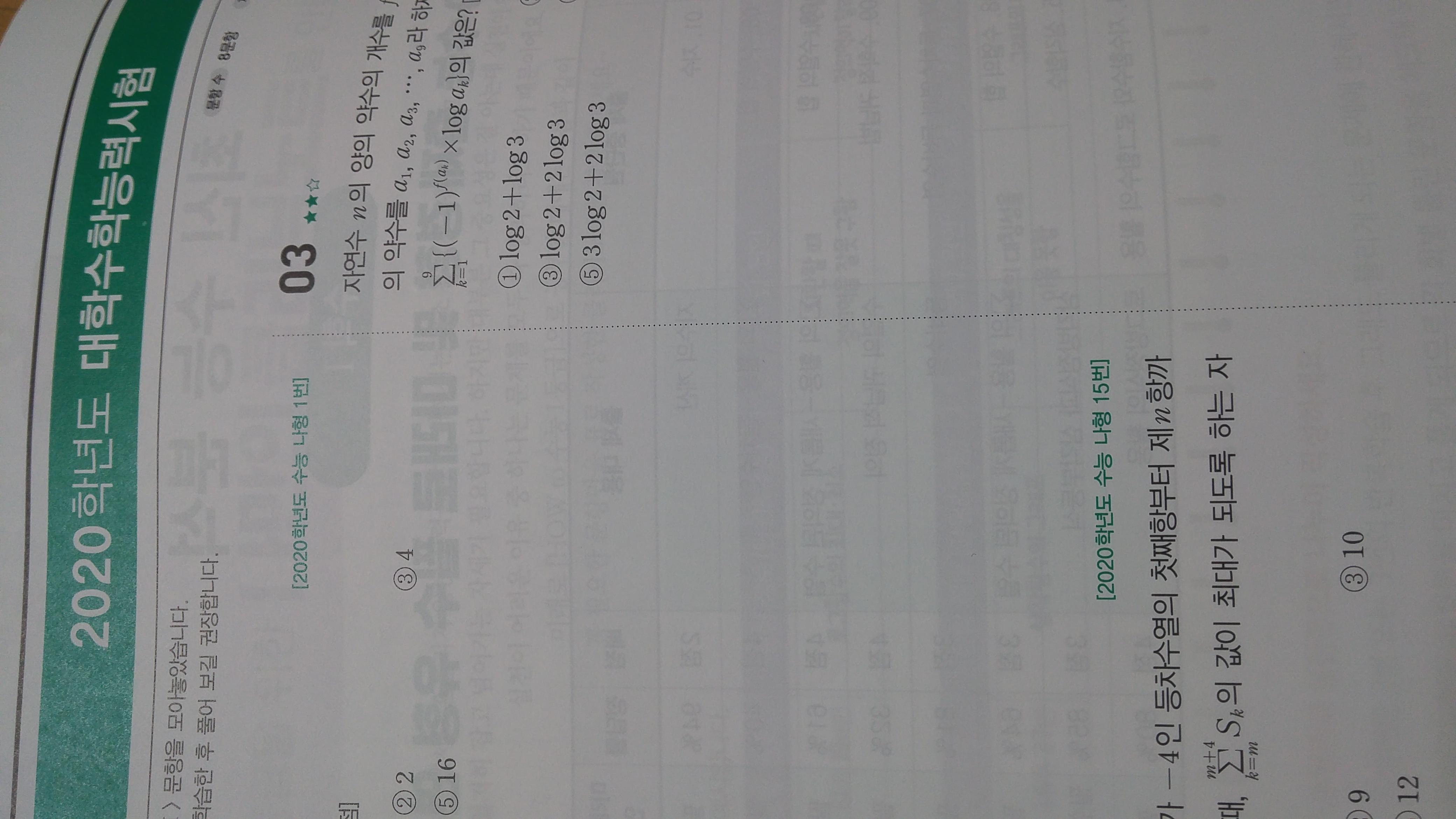 20200403_195040.jpg