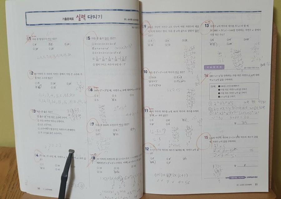 수학4.jpg