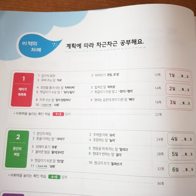 20-06-05-12-10-02-387_photo.jpg