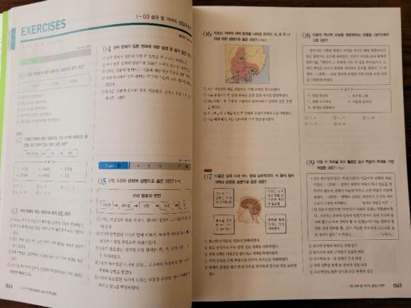 한국사8.jpg