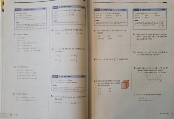 굿비수학9.jpg