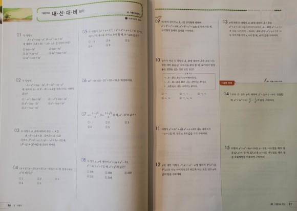 굿비수학10.jpg