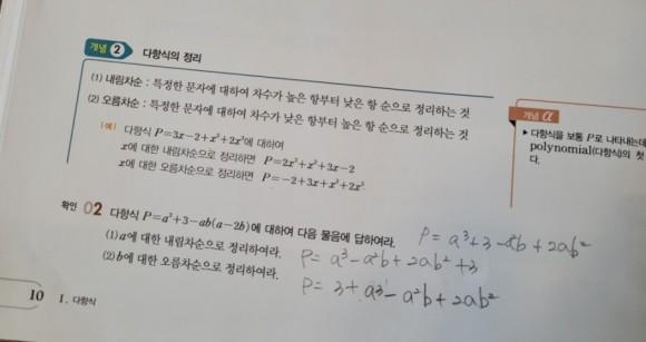 굿비수학4.jpg