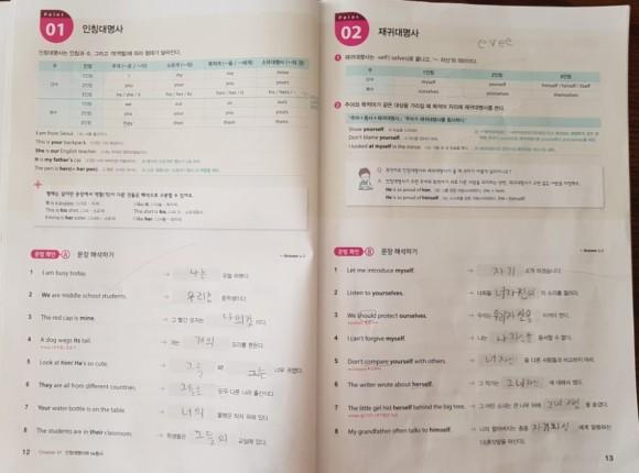 문법연습7.jpg