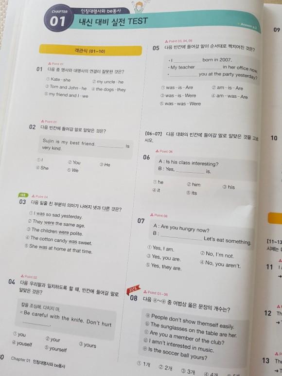 문법연습17.jpg