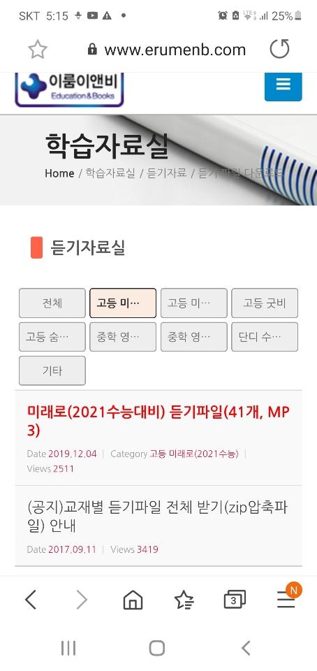 Resized_Screenshot_20201031-171502_Samsung_Internet.jpeg