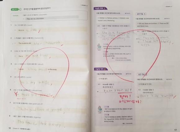 문법연습5.jpg