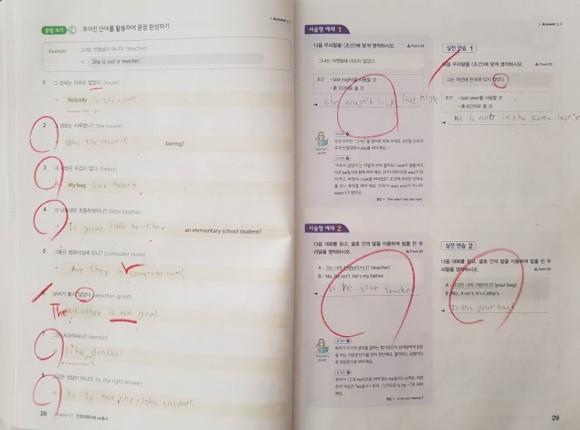 문법연습11.jpg
