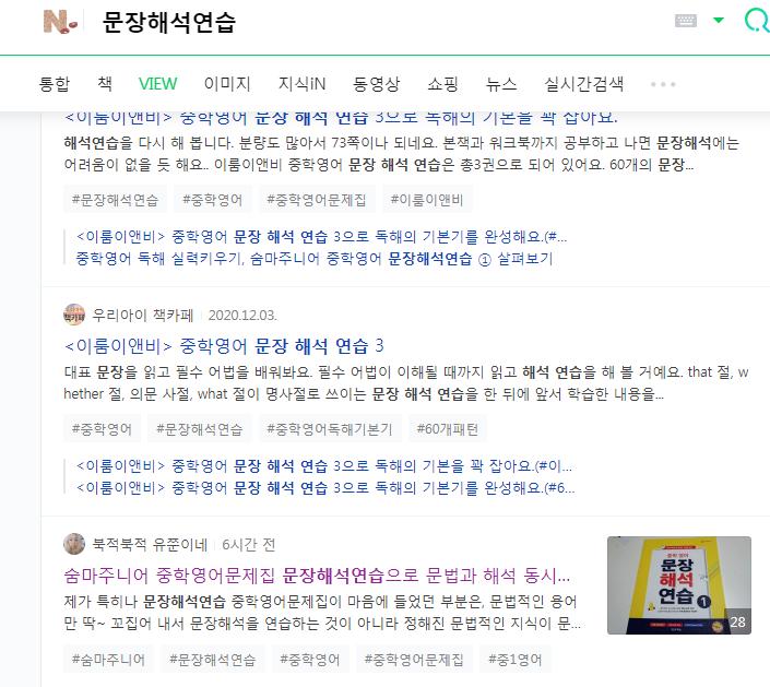 문장해석연습_노출.png