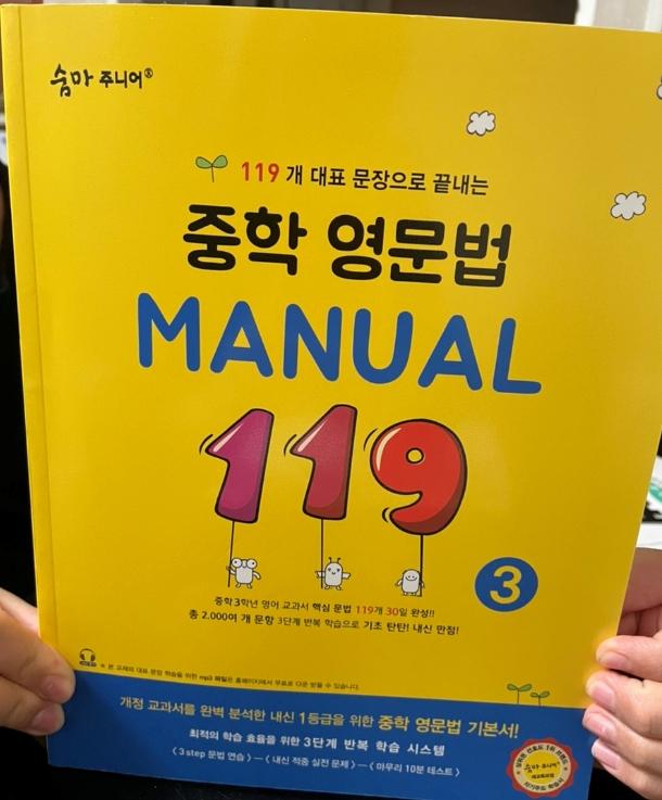 NaverToolbar0001.jpg