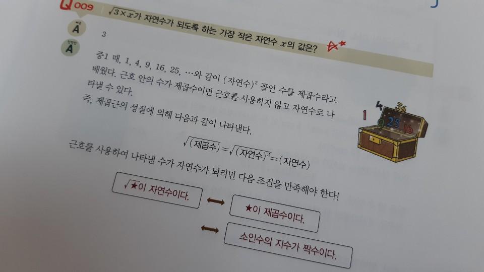 KakaoTalk_20200521_162608070.jpg