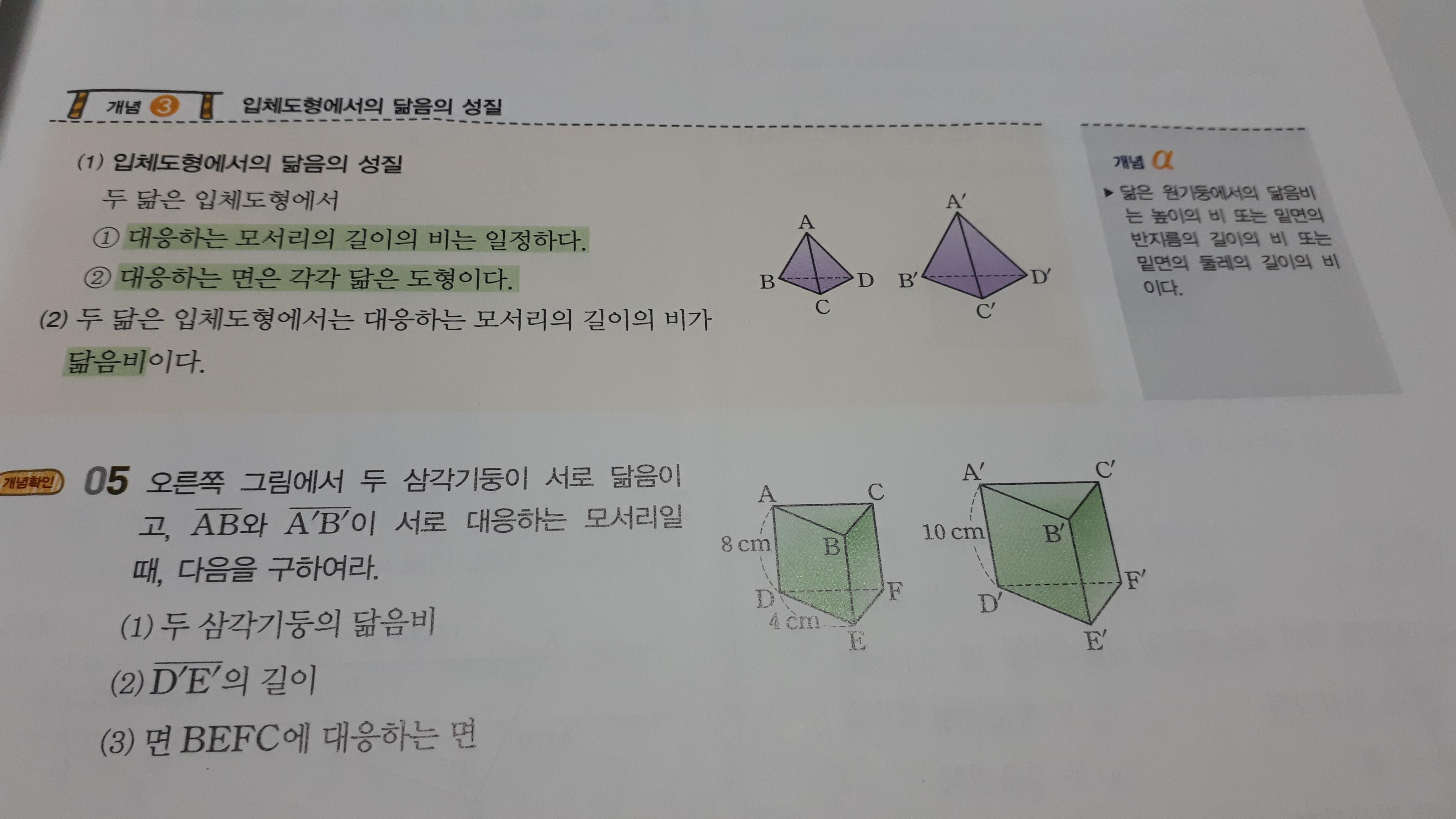 20200818_185124.jpg