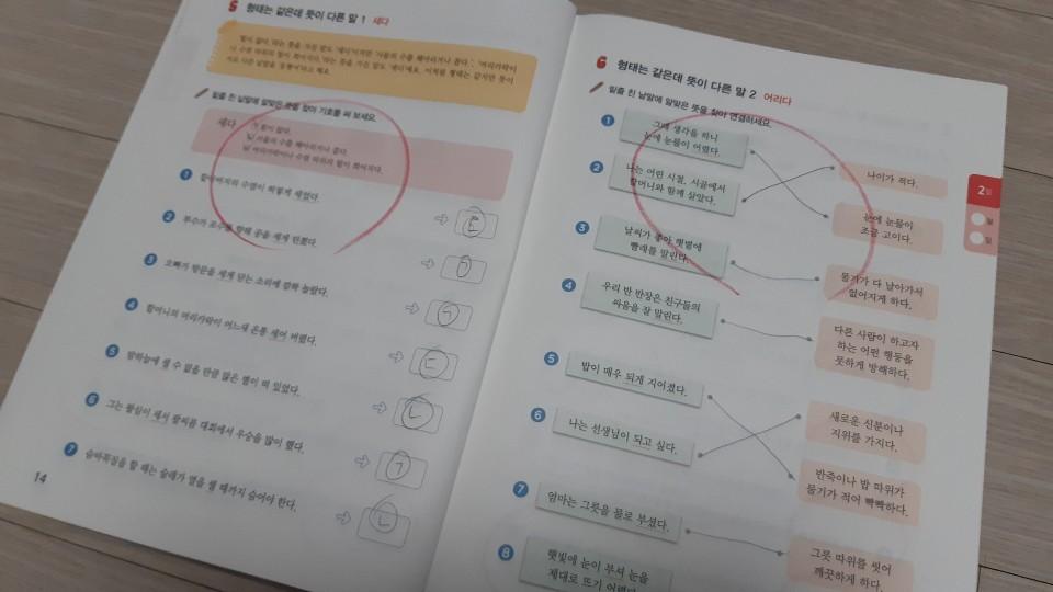 KakaoTalk_20200327_203950392.jpg