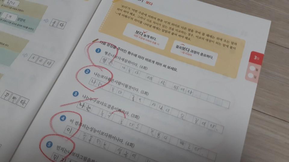 KakaoTalk_20200327_203949967.jpg