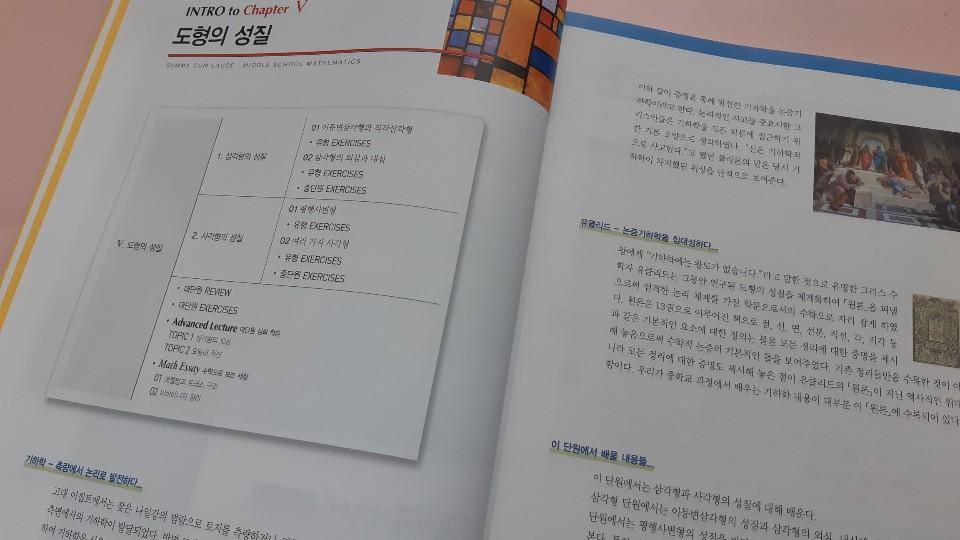 KakaoTalk_20200527_140002209.jpg