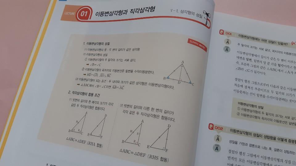 KakaoTalk_20200527_140002051.jpg