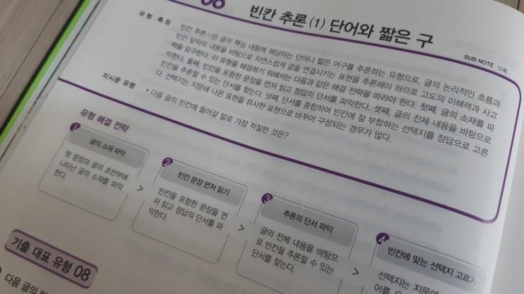 KakaoTalk_20200429_143445387.jpg
