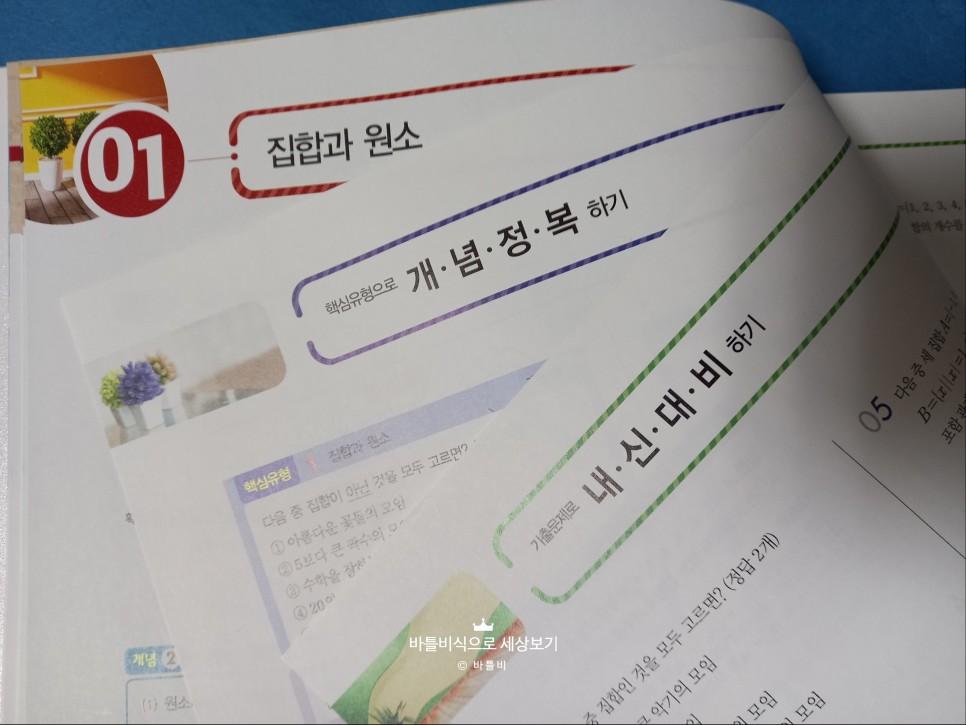 SE-fbe936c0-8330-42dd-a135-ee4d60c1cd07.jpg