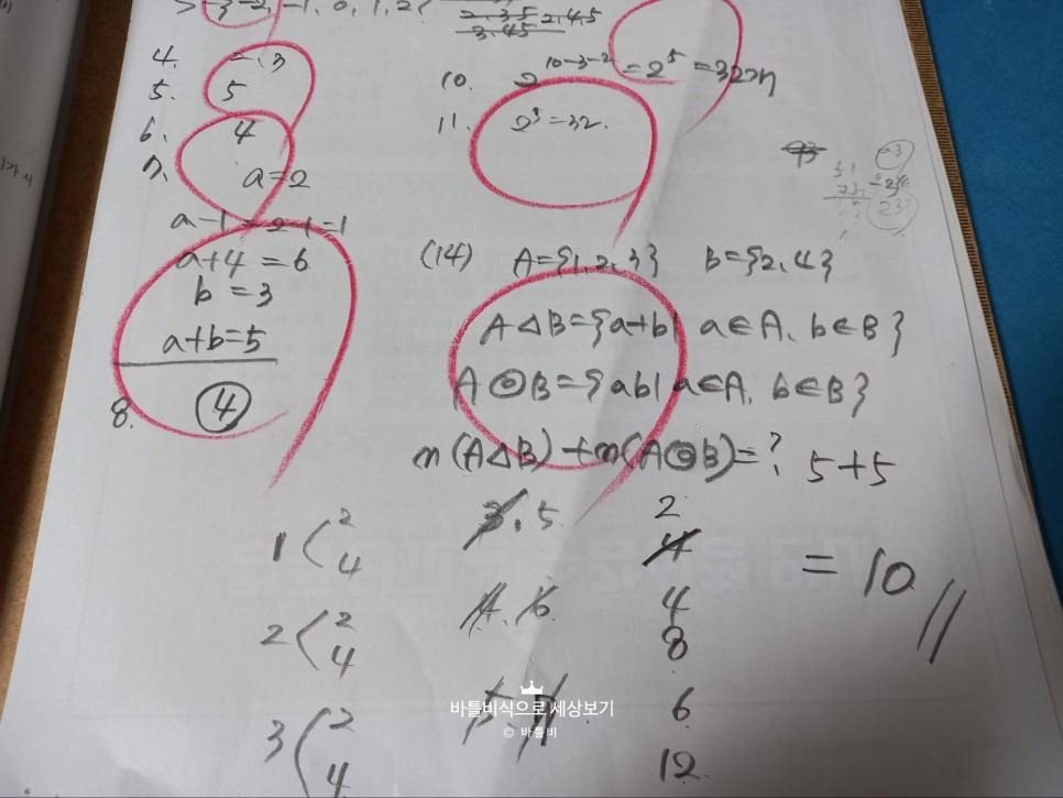 SE-fcd1c5f3-6805-41b6-ba48-18ff0e0cb1f2.jpg