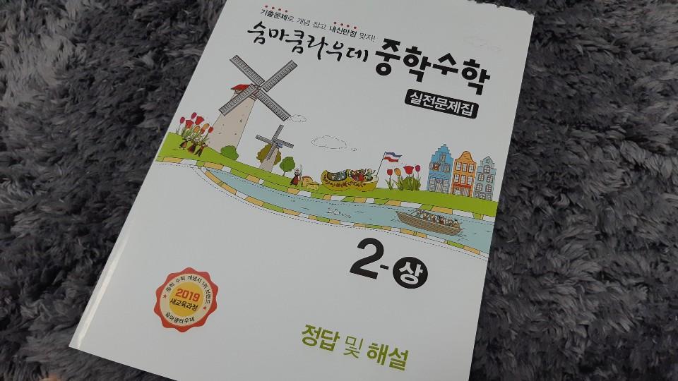 KakaoTalk_20200328_224200550.jpg