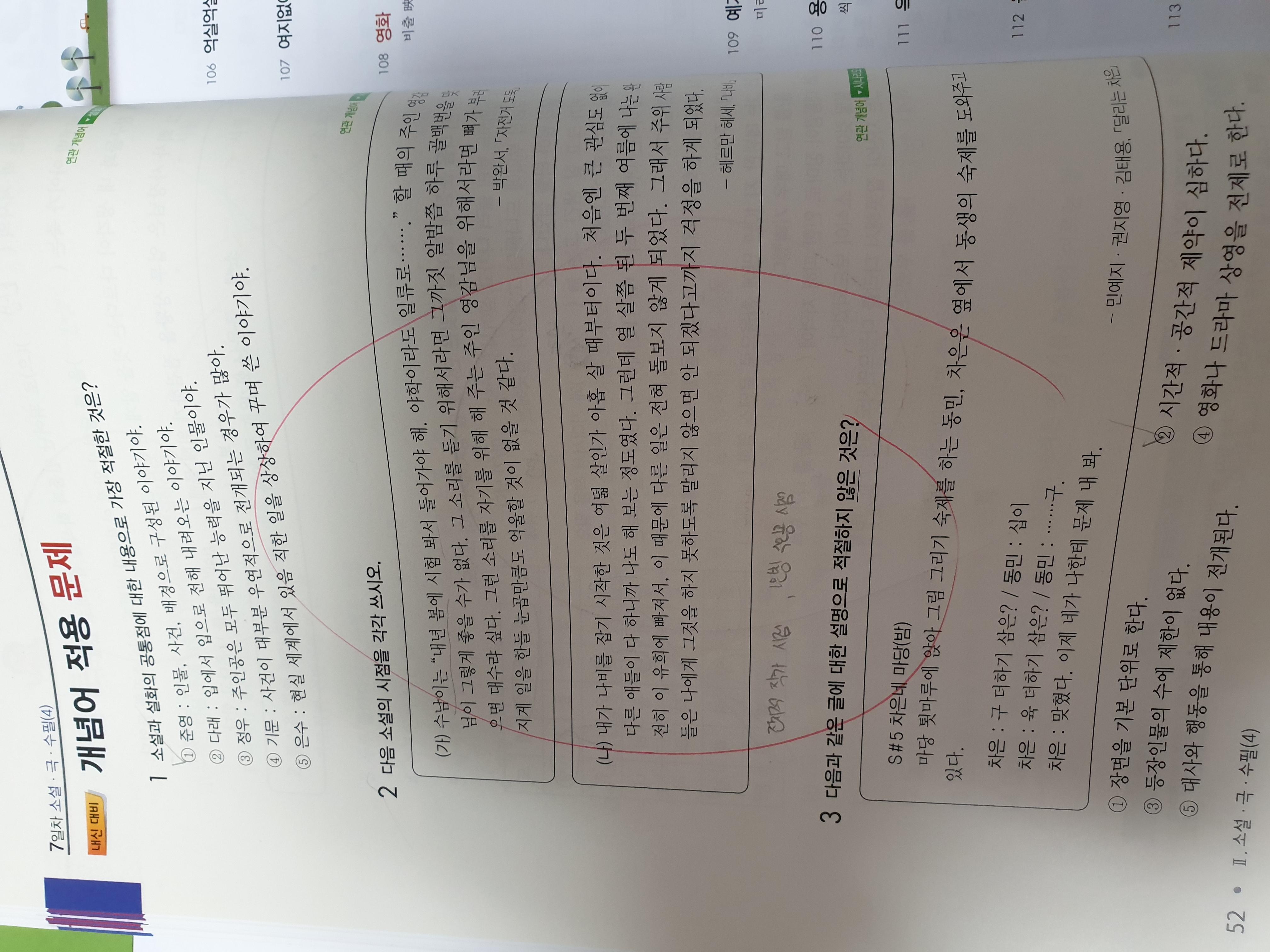 KakaoTalk_20210323_000638445.jpg