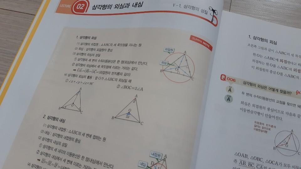 KakaoTalk_20200527_135937115.jpg