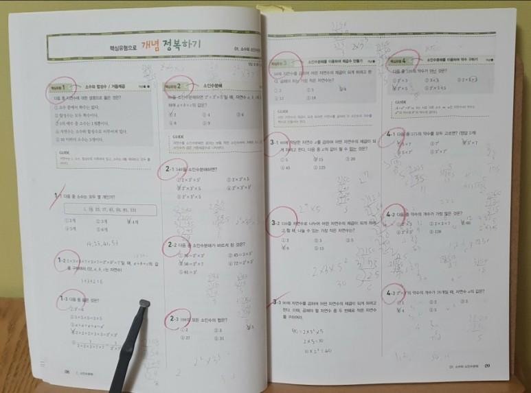 수학3.jpg
