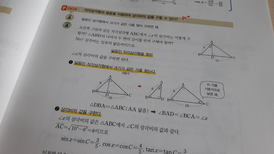 KakaoTalk_20200731_124907272_05.jpg