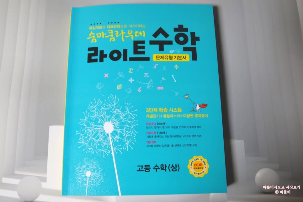 SE-b76fe18a-72e1-4eb8-a70d-3c41dd195c0d.jpg