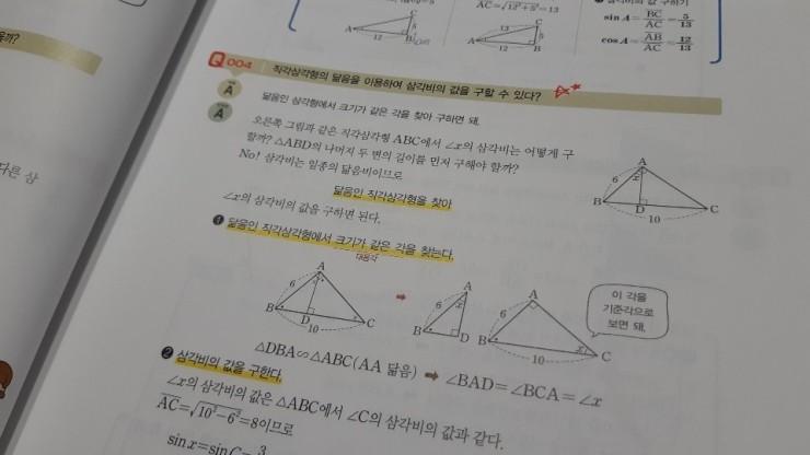 KakaoTalk_20200727_175343437_12.jpg