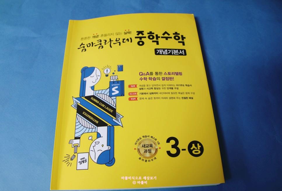 SE-650bb669-3d36-4d9c-9ba9-424a95550934.jpg