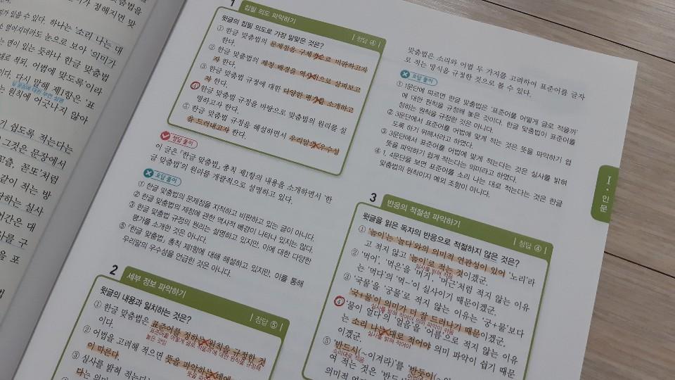 KakaoTalk_20200113_150412539.jpg