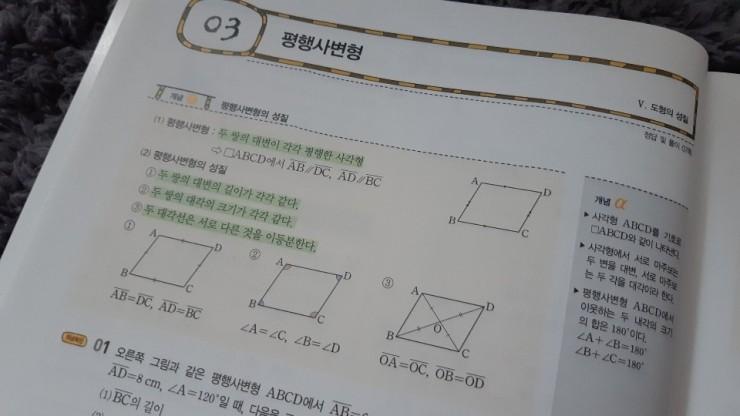 KakaoTalk_20200608_170553846.jpg