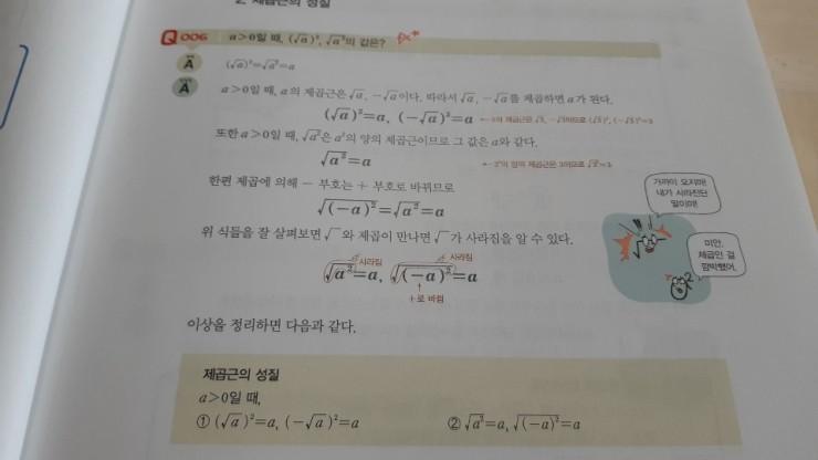 KakaoTalk_20200528_164457973.jpg