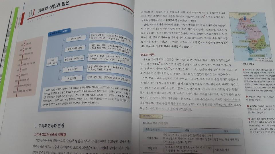 KakaoTalk_20201031_161614579_01.jpg