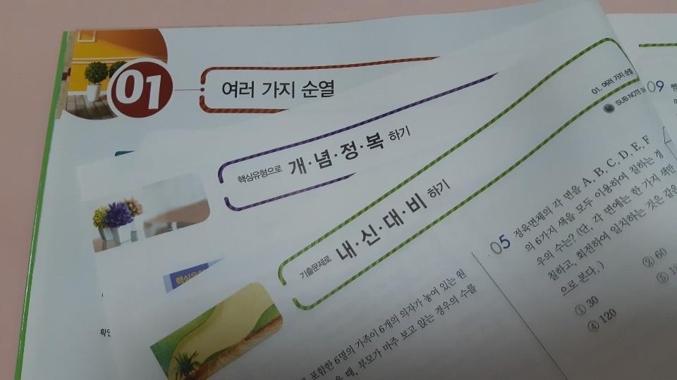 KakaoTalk_20200929_182419892_05.jpg