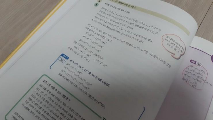 f697fc9976aa6da3a96a8a507ef8eb28.jpg