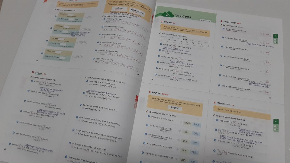 KakaoTalk_20200528_220810020.jpg