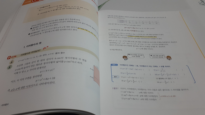 SE-b507be9c-7729-11eb-af3f-ad9694d53468.jpg