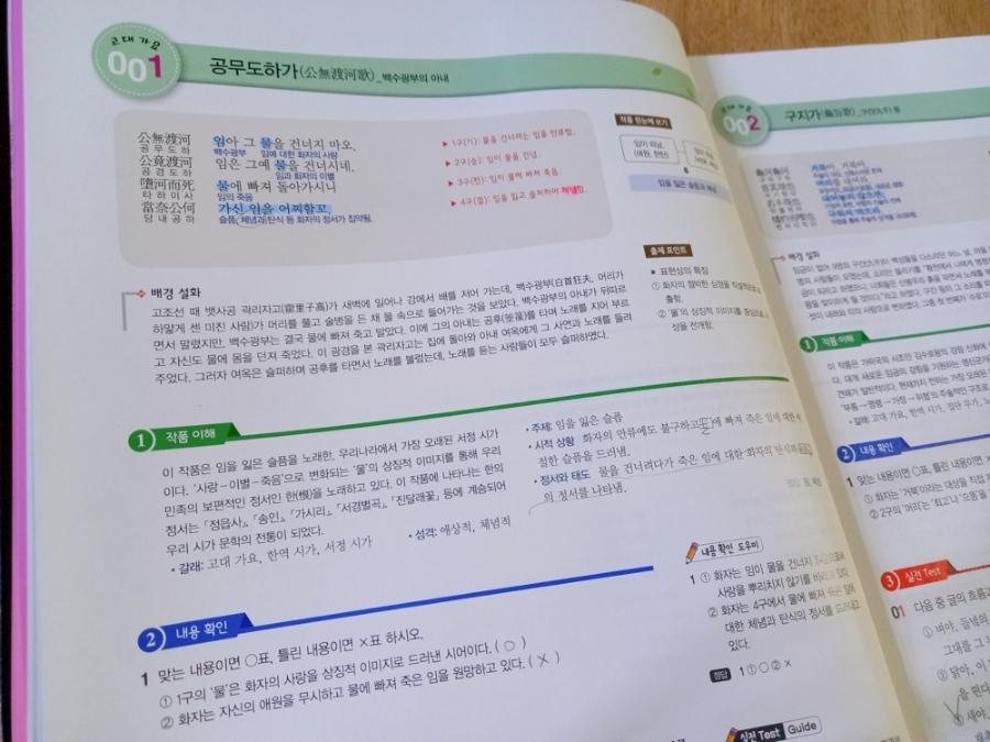 2020-12-05-08-21-31-531_edit.jpg