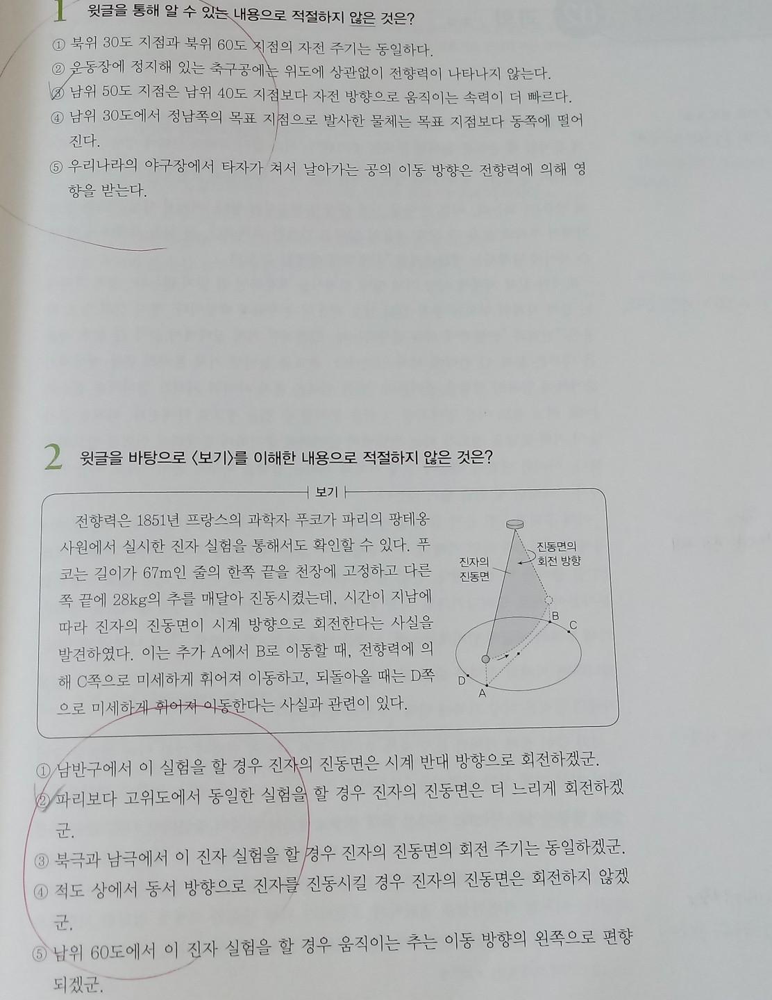 20200414_141803(1).jpg