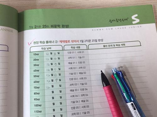중학국어비문학독해 (2).jpg