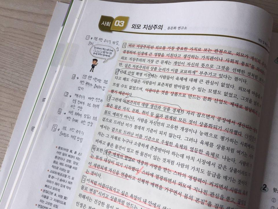 중학국어비문학독해 (10).jpg